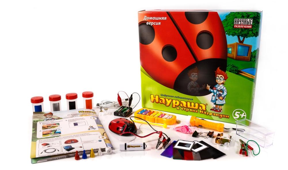 Цифровые лаборатории для детей Наураша